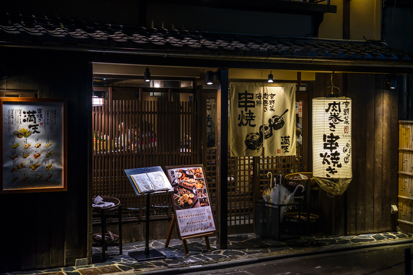 kyoto-3345